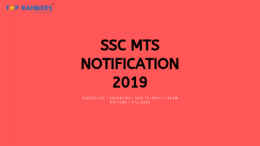 SSC MTS 2018-19 Notification PDF (Released) | Apply online till 29th May 2019