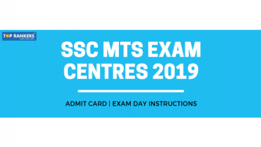 SSC MTS Exam Centres 2019