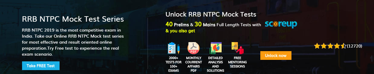 rrb ntpc exam centers