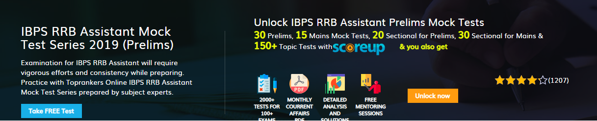 IBPS RRB Preparation tips