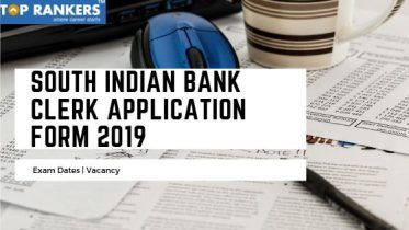 South Indian Bank Clerk Application Form 2019 Released
