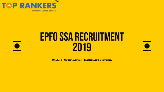 EPFO SSA Recruitment