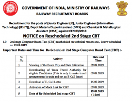 RRB JE Exam Dates 2019 – Rescheduled Stage 2 Exam Dates