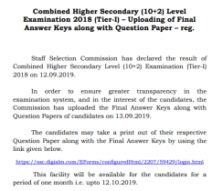 SSC CHSL Answer Key 2019 – Download SSC CHSL Final Answer Key