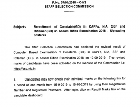 SSC GD Constable Result 2019: Check SSC GD Revised Result & Merit List