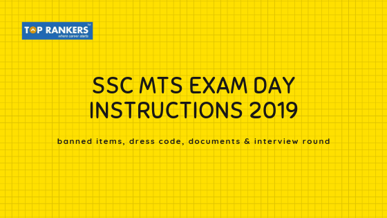 ssc mts exam day instructions