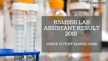RSMSSB Lab Assistant Result 2019 | Check Cutoff Marks Here