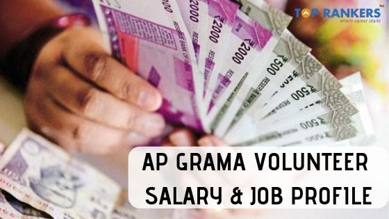 AP Grama Volunteer Salary