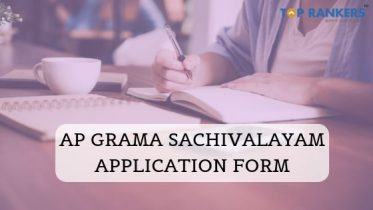 AP Grama Sachivalayam Application Form 2019: Apply Directly Here