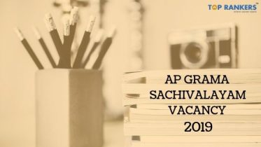 AP Grama Sachivalayam Vacancy 2019: Check Region-Wise Vacancies