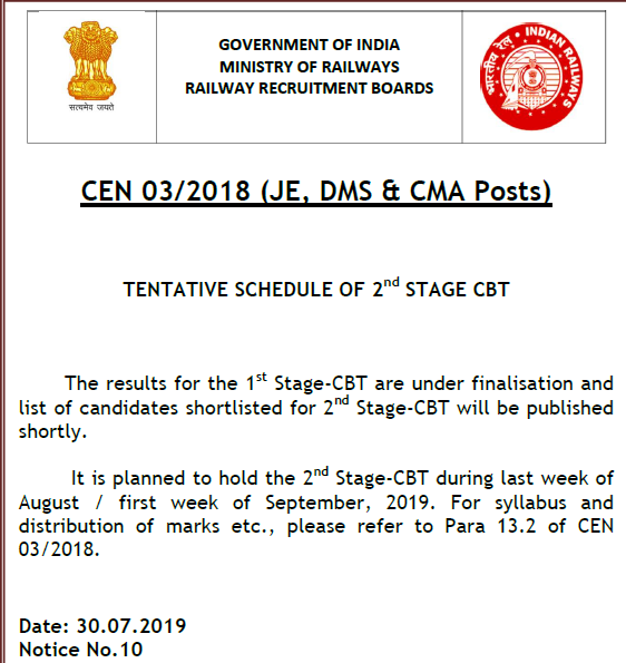 RRB JE 2019: CBT 2 Exam to be conducted from 28th August