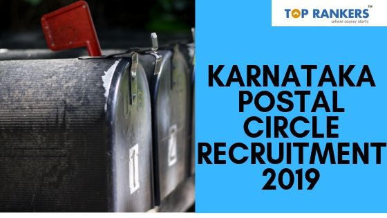 Karnataka Postal Circle Recruitment