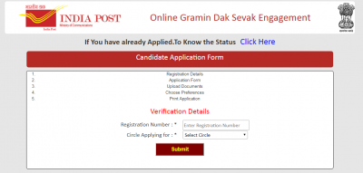 Gujarat Postal Circle GDS Recruitment 2019