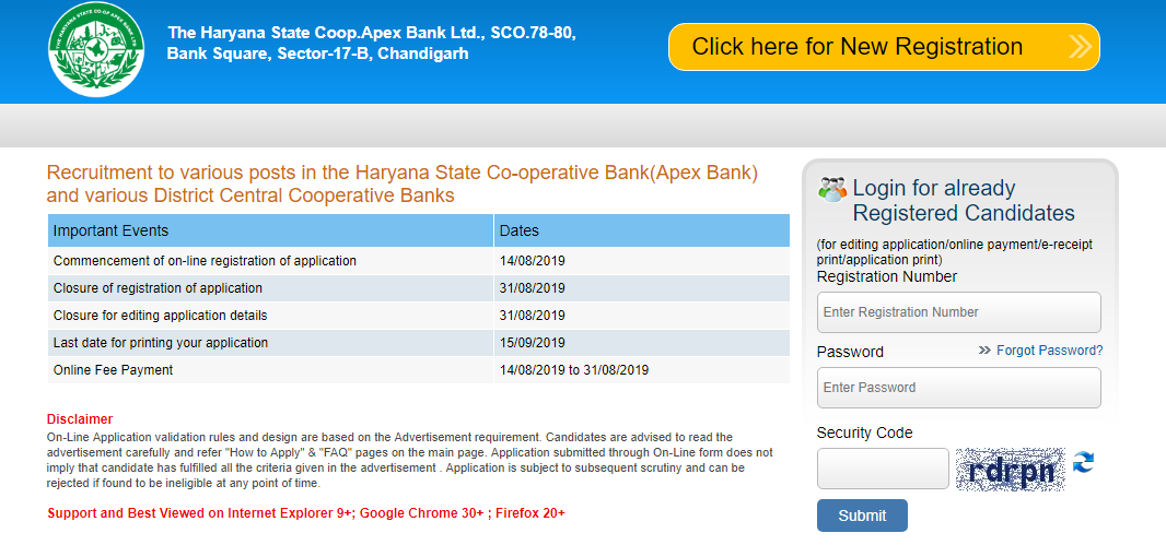 Harayana Coperative Bank Recruitment
