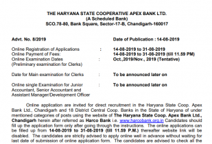 Haryana Cooperative Bank Recruitment 2019