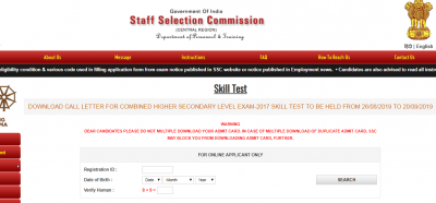 SSC CHSL Admit Card 2019 Download CHSL Tier 2 Hall Ticket/Call Letter
