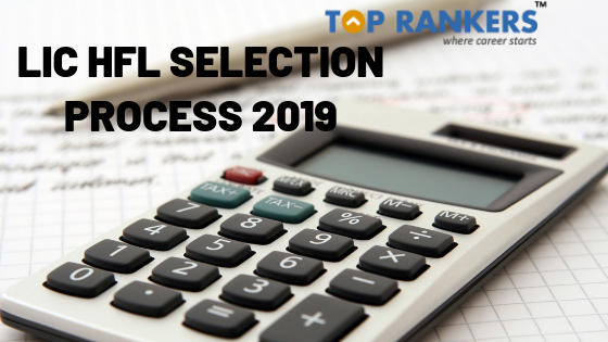lic hfl sELECTION pROCESS