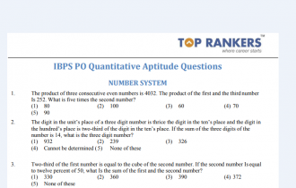 IBPS PO Quantitative Aptitude Questions with Answers – Download PDF