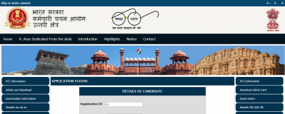 SSC CHSL Tier 2 Admit Card 2019