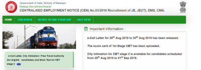 RRB JE CBT 2 Admit Card 2019 Released – Download RRB JE Hall Ticket/Call Letter