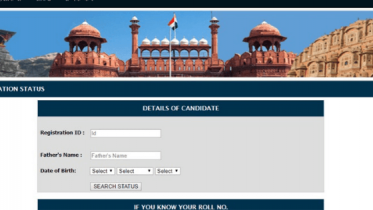 SSC CGL Tier 2 Admit Card 2018-19 Out: Download Here