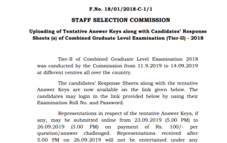 SSC CGL Answer Key 2018: Download Tentative Tier 2 Answer Key Here
