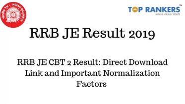 RRB JE Result 2019 for CBT 2 to be released soon