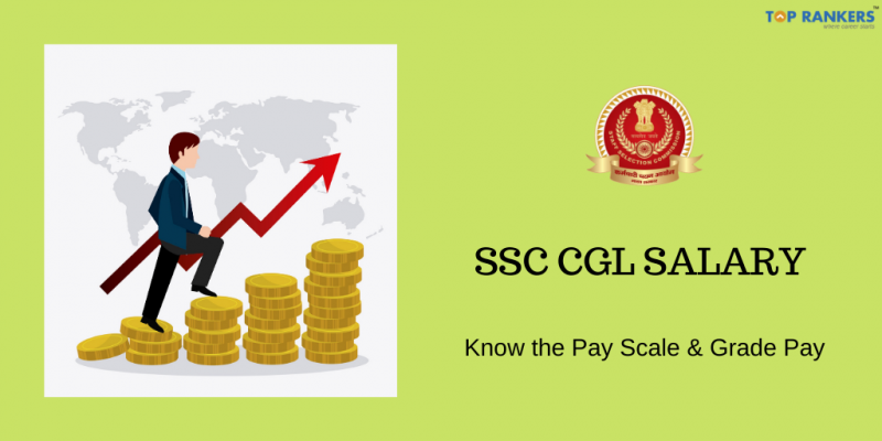 SSC CGL Salary