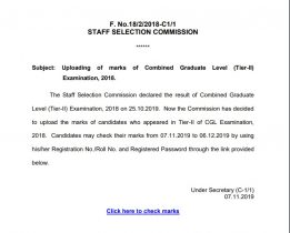 SSC CGL Tier 2 Result 2018-19: Check Tier 2 Merit List & Marks