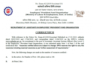 EPFO Assistant Vacancies 2019 – 40 Vacancies Reduced