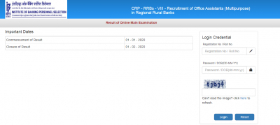 IBPS Clerk Mains Result 2019-20:Check for Direct Link