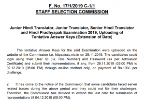 SSC JHT Answer Key 2019