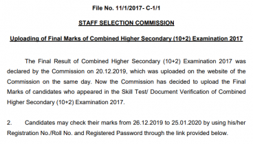 SSC CHSL 2017 Final Result Out – Download Merit List PDF