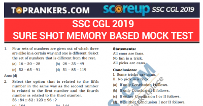 SSC CGL Memory Based Paper 2020