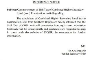 SSC CHSL Skill Test 2018 Date Released