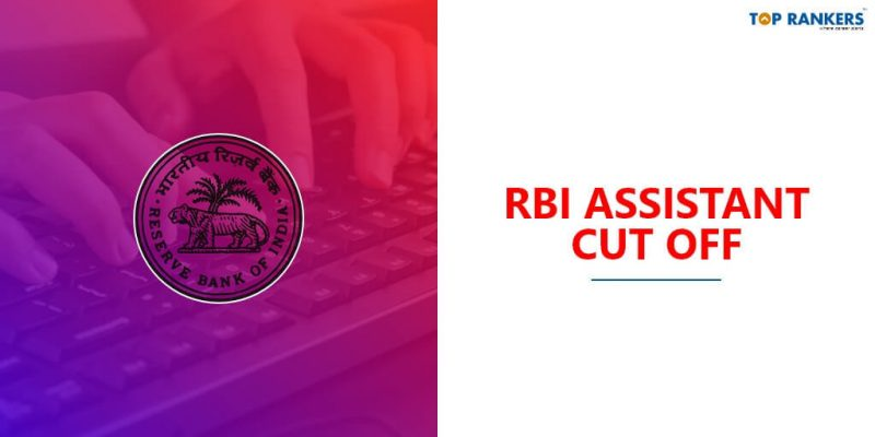 RBI Assistant Cut off Marks