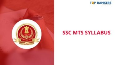SSC MTS Syllabus 2020 PDF Download: Check Section-wise syllabus