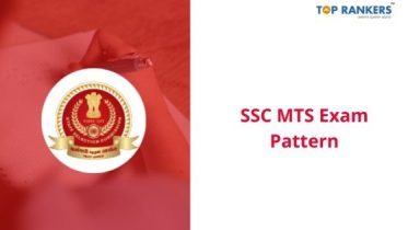 SSC MTS Exam Pattern 2020 Check Here