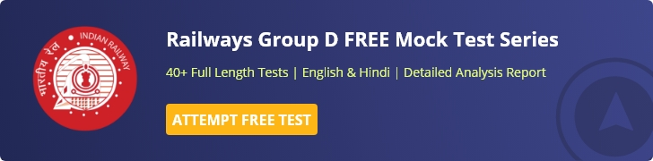 railway group d test series