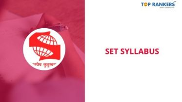 Symbiosis Entrance Test SET Syllabus 2020 PDF Download Here