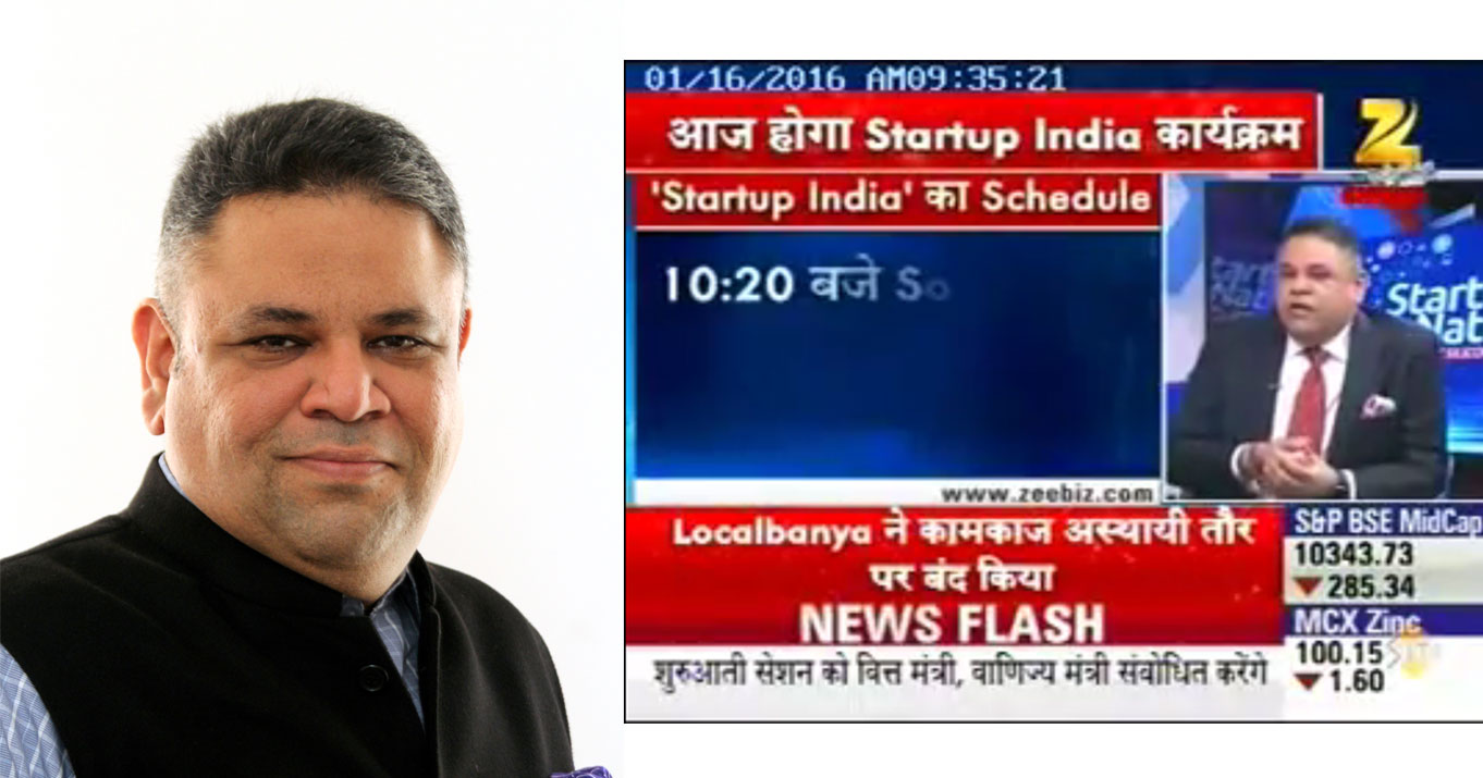 Amit Ramani live on Zee Business discussion panel on Startup India movement